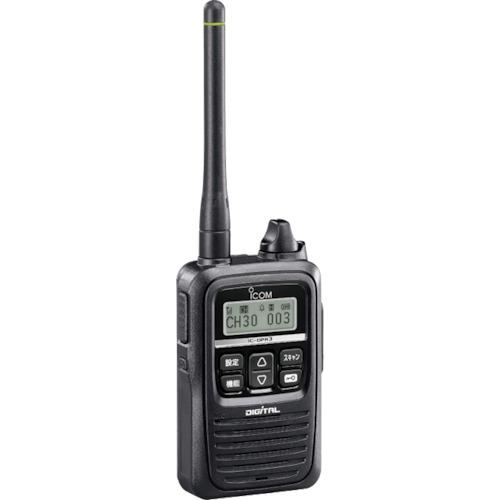 【メーカー直送】 アイコム デジタル簡易無線機(ICDPR3):ペイントアンドツール-DIY・工具