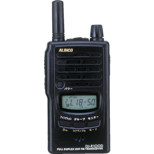 アルインコ 防水特定小電力トランシーバー レピーター/同時通話47CH(DJR100DS)