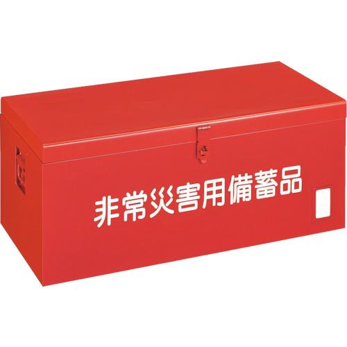 TRUSCO 非常災害用備蓄品箱 W900XD420XH370(FB9000)