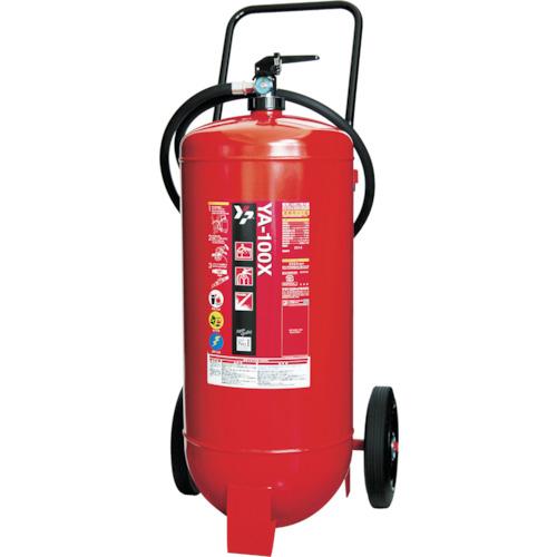 ヤマト ABC粉末消火器(蓄圧式)大型・車載式(YA100X)