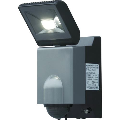 デルカテック LEDセンサーライト(DSLD10A1)