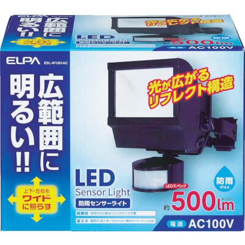ELPA LEDセンサーライト(ESLW1201AC)