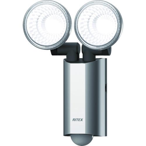 ライテックス 10W×2 LED多機能型センサーライト(LEDAC2520)