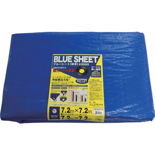 ユタカ シート #3000BLUESHEET(OB) 7.2m×7.2m(BLS15)