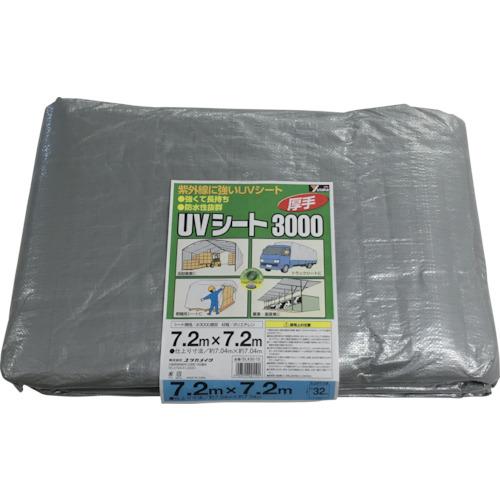ユタカ シート #3000シルバーシート 7.2×7.2(SL3015)