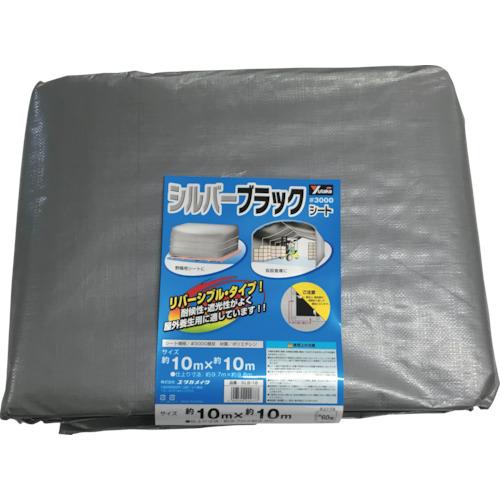 ユタカ シート #3000シルバー/ブラックシート 10.0×10.0(SLB18)