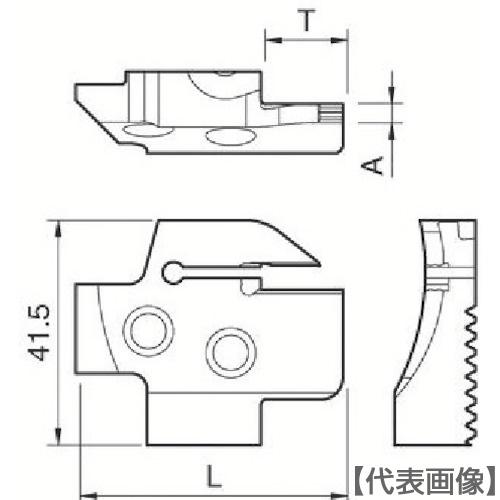京セラ 溝入れ用ホルダ(KGDFR1103BC)