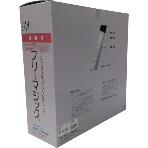 ユタカ フリーマジック切売り箱 100mm×25m ホワイト(PG551F)