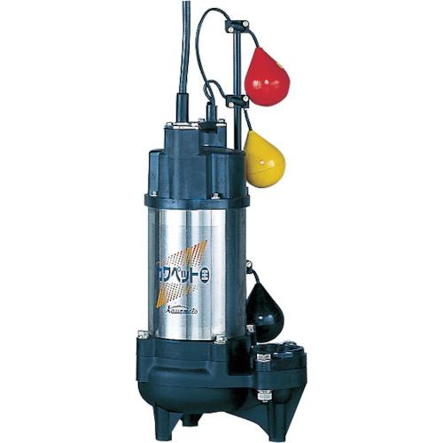 川本 排水用樹脂製水中ポンプ(汚物用)(WUO34050.15SLNG)