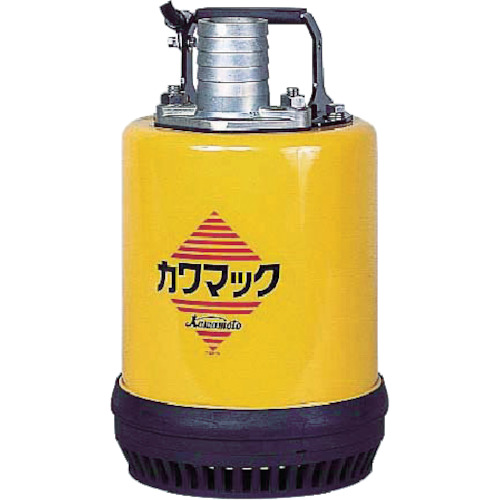 川本 工事用水中排水ポンプ(DU45050.75)