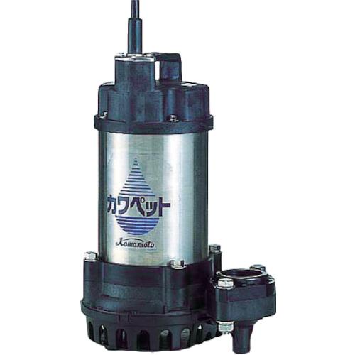 川本 排水用樹脂製水中ポンプ(汚水用)(WUP34060.25SG)