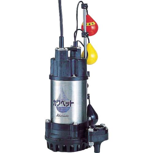川本 排水用樹脂製水中ポンプ(汚水用)(WUP35050.4TLNG)