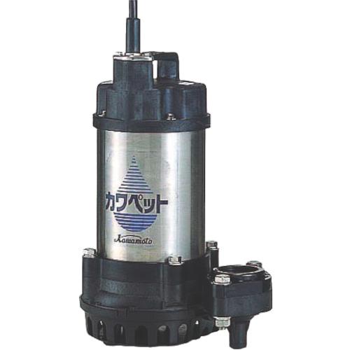 休日 川本 排水用樹脂製水中ポンプ 汚水用 大規模セール WUP35060.4T4G