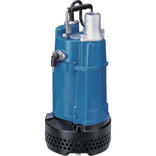 ツルミ 工事排水用水中ポンプ 自動型(KTVE2.7550)
