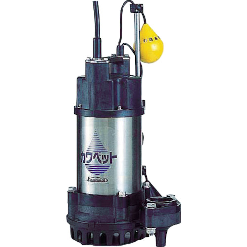 川本 排水用樹脂製水中ポンプ(汚水用)(WUP35060.4SLG)