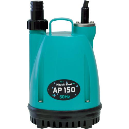 日立 水中ポンプ 50Hz(AP150)
