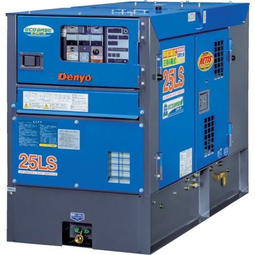デンヨー 防音型ディーゼルエンジン発電機(エコベース)(DCA25LSKE)