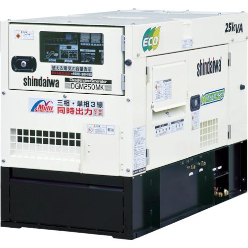 新ダイワ 大型ディーゼルエンジン発電機(三相・単相同時出力)(DGM250MK)