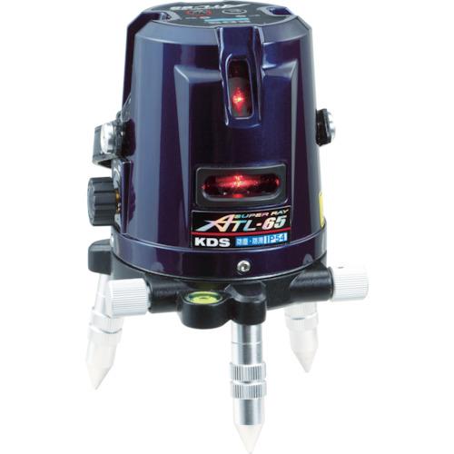 KDS レーザー墨出器スーパーレイ65(ATL65)