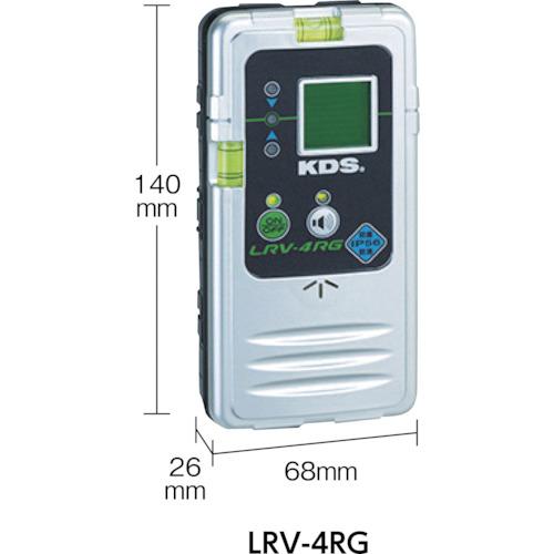 KDS 防滴レーザーレシーバーリアルグリーン(LRV4RG)