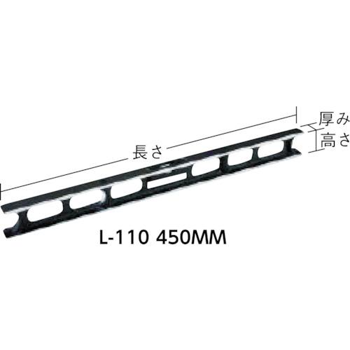 KOD 石工用高感度水平器(L110380MM)