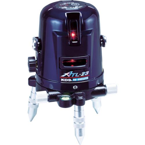 KDS オートラインレーザーATL-23(ATL23)