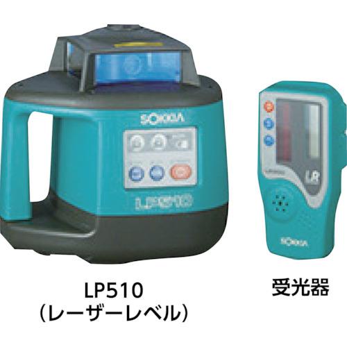 KDS 自動整準レベルプレーナーLP510(LP510)