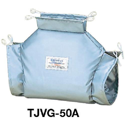 ヤガミ グローブバルブ用保温ジャケット(TJVG20A)