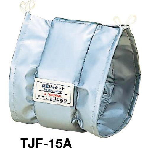 ヤガミ フランジ用保温ジャケット(TJF80A)