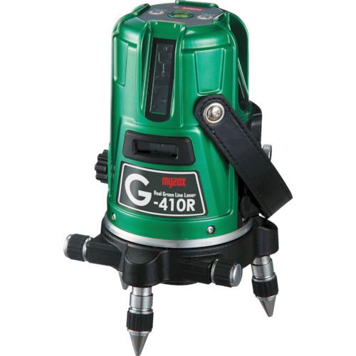マイゾックス リアルグリーンレーザー墨出器 G-410R(220873)