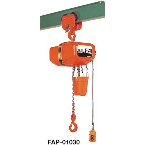 象印 FA型プレントロリ式電気チェーンブロック1t(FAP01030)