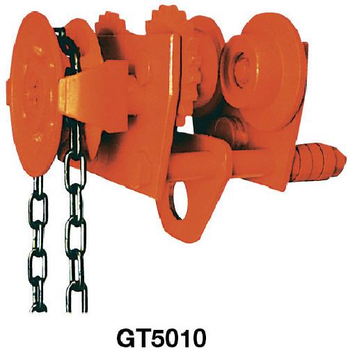 ニッチ ギヤードトロリ 0.5t(GT5005)