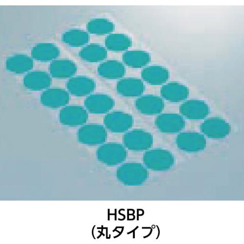 IWATA マスキングシールC (2000枚入/パック)(HSCP10B)