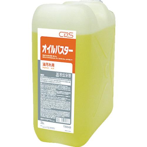 シーバイエス 強アルカリ洗剤 オイルバスター 20L(T30340)