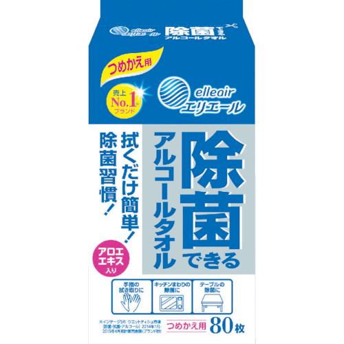 エリエール 除菌できるアルコールタオル つめかえ用80枚 24パック入り(733481)