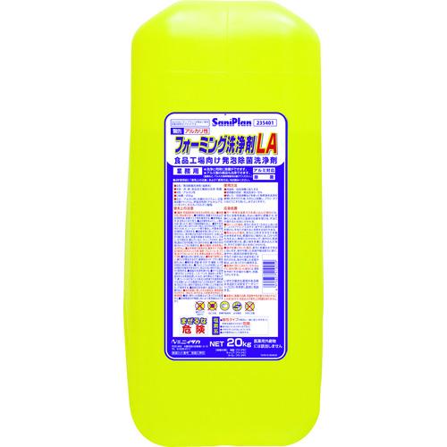 ニイタカ サニプランフォーミング洗浄剤LA 20Kg(235401)