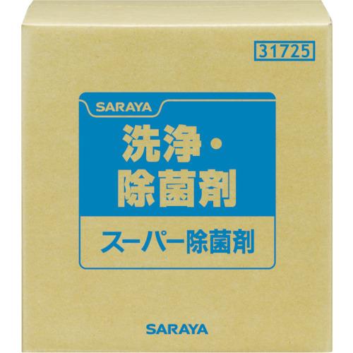 サラヤ 洗浄除菌剤 スーパー除菌剤 20kg(31725)