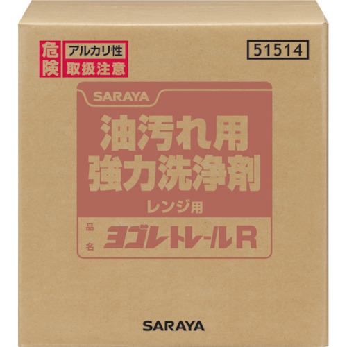 サラヤ 油汚れ用強力洗浄剤 ヨゴレトレールR 20kg(51514)