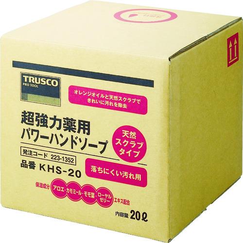 TRUSCO 薬用超強力ハンドソープ 20L(KHS20)
