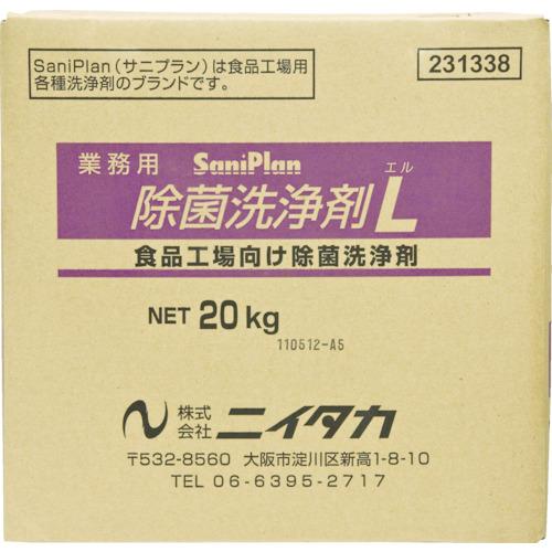 ニイタカ サニプラン除菌洗浄剤L 20Kg BIB(231338)