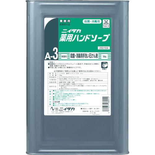 ニイタカ 薬用ハンドソープ 18Kg(250104)