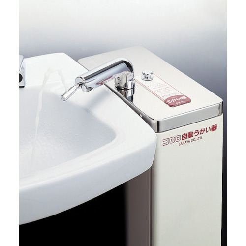 サラヤ コロロ自動うがい器SR水協型(11154)