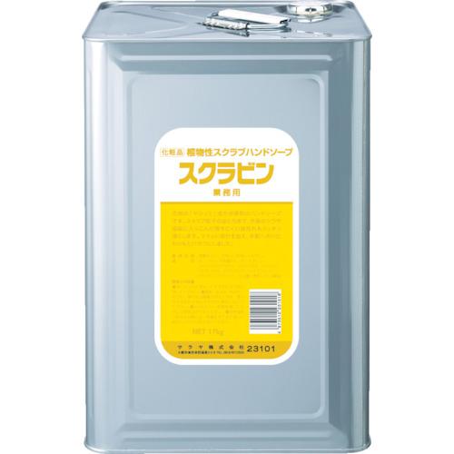 サラヤ 油汚れ用ハンドソープ スクラビン 17kg(23101)