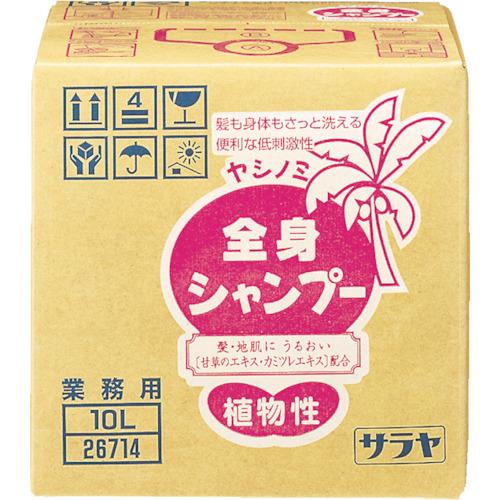 サラヤ ヤシノミ全身シャンプー10L(26714)