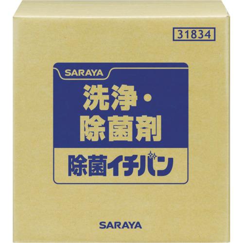 サラヤ 洗浄除菌剤 除菌イチバン20kg(31834)