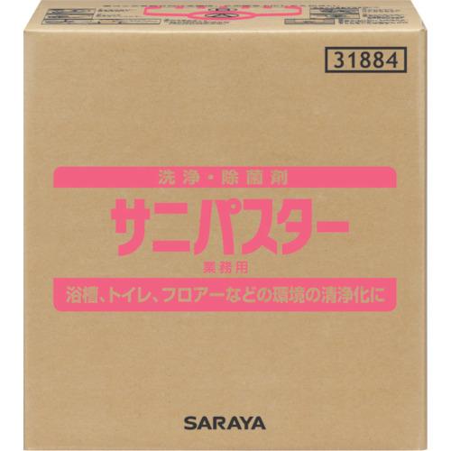 サラヤ 洗浄・除菌剤 サニパスター 20Kg(31884)