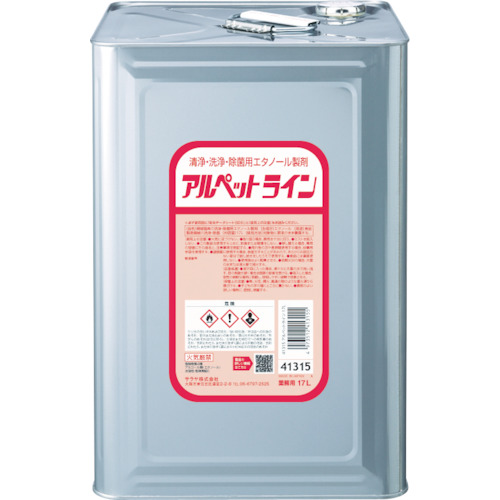 サラヤ 清浄・洗浄・除菌用エタノール製剤 アルペットライン 17L(41315)