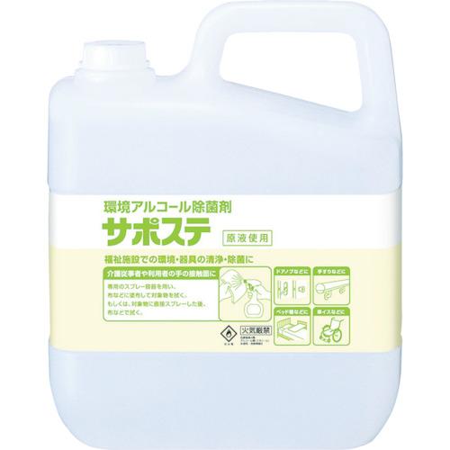 サラヤ 清浄・除菌剤 サポステ 5L(41581)