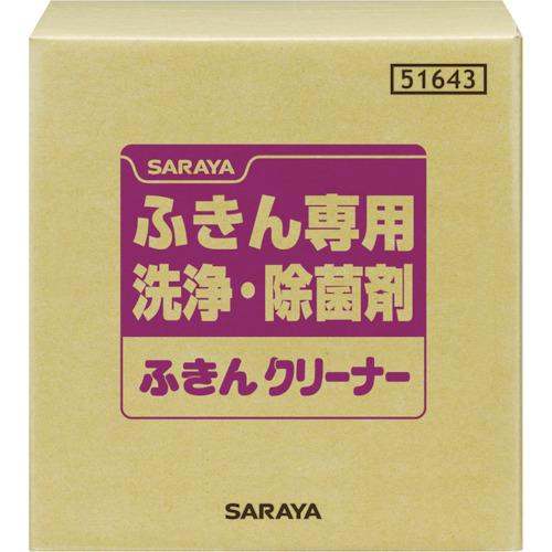 サラヤ ふきん専用洗浄・除菌剤 ふきんクリーナー 20kg(51643)