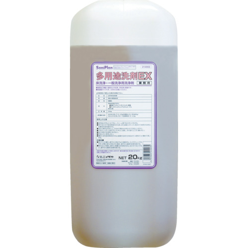 ニイタカ サニプラン多用途洗浄剤EX 20Kg(213003)